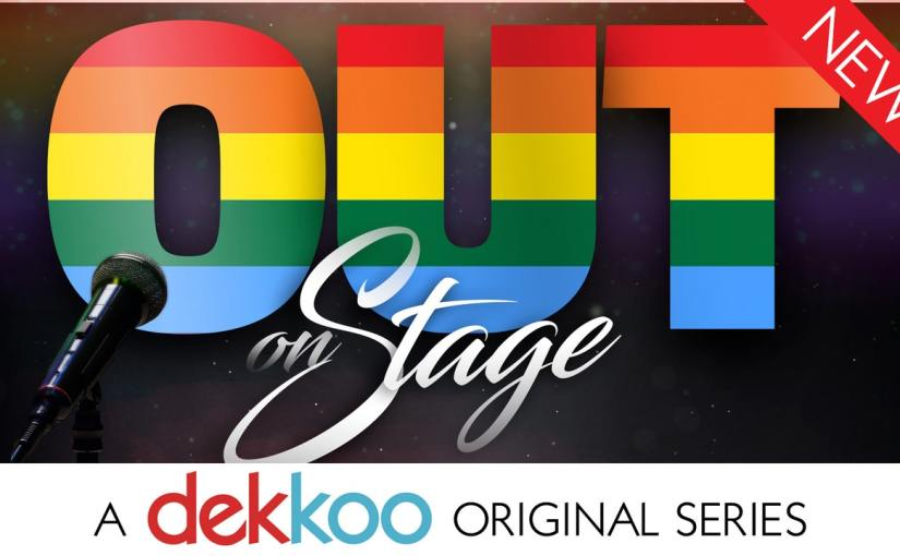 "Why ""OUT on Stage: The Series"" is Very Important"