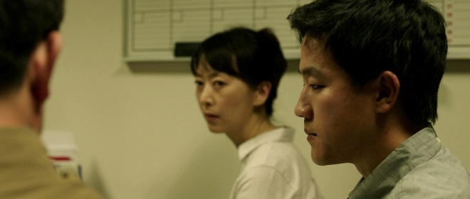 Haerry Kim (Soyoung) and Joe Seo (David) in Andrew Ahn's SPA NIGHT
