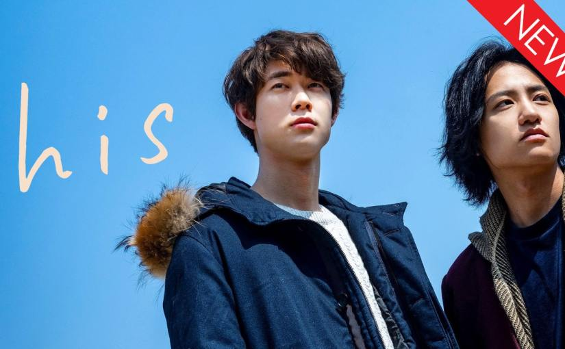 His is a heartfelt romance from prolific Japanese director Rikiya Imaizumi
